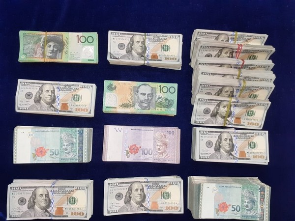 The currency seized at the airport.