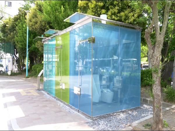 Tokyo prepares attractive toilets for public convenience