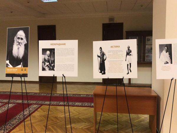 Exhibition highlighting deep friendship between Mahatma Gandhi and Leo Tolstoy will be held in Moscow on Tuesday.