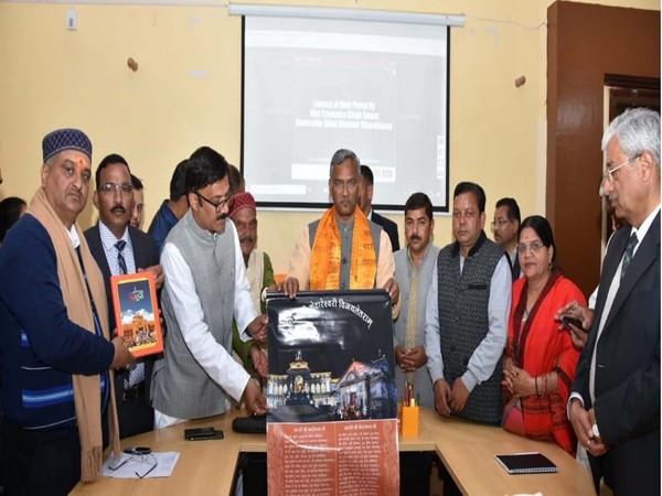 Uttarakhand Chief Minister Trivendra Singh Rawat launching web portal of Shri Badrinath and Shri Kedarnath temple committee  (photo/ANI)