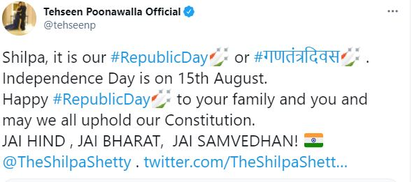 Netizens Troll Shilpa Shetty For Confusing Republic With Freedom Bollywood actress shilpa shetty and husband raj kundra has recently celebrated their son viaan's 6th birthday. netizens troll shilpa shetty for confusing republic with freedom