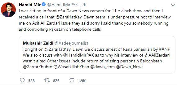 Pakistani Channel