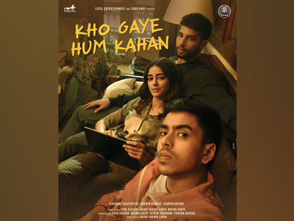 Poster of 'Kho Gaye Hum Kahan' (Image source: Instagram)