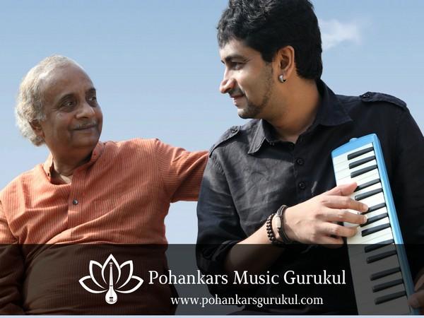 Pohankars Music Gurukul