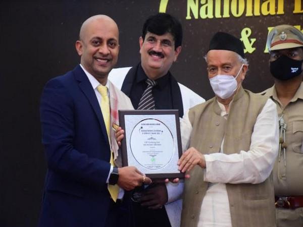 Bhagat Singh Koshyari, the Governor of Maharashtra, presented the
