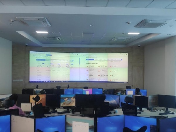 Integrated Command and Control Centre (ICCC)