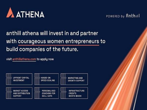 Athena Scaling Program
