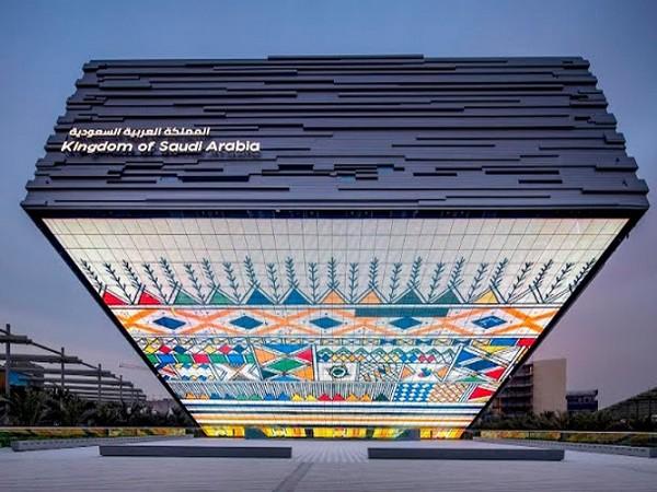 Saudi Arabia Pavilion at Expo 2020 Dubai