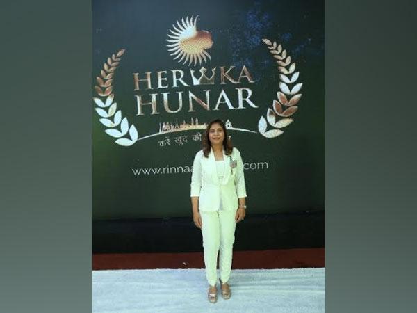 Rinna Agarrwal