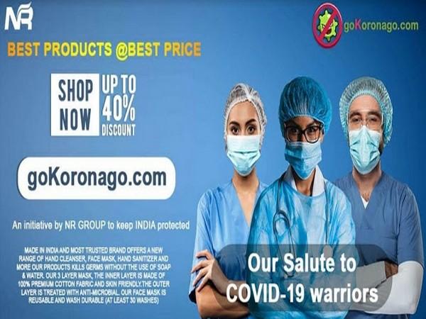 Poster of 'goKoronago.com'