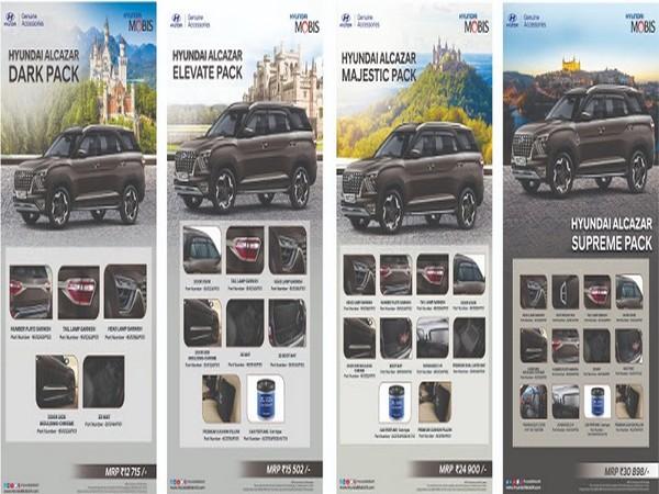 Hyundai Alcazar Accessory Packs