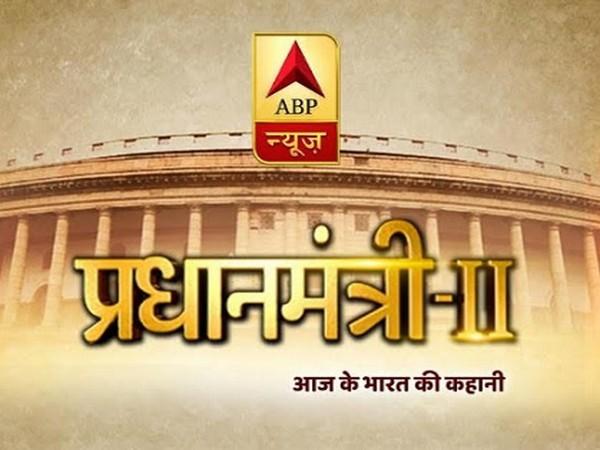 ABP News - Pradhanmantri Season II