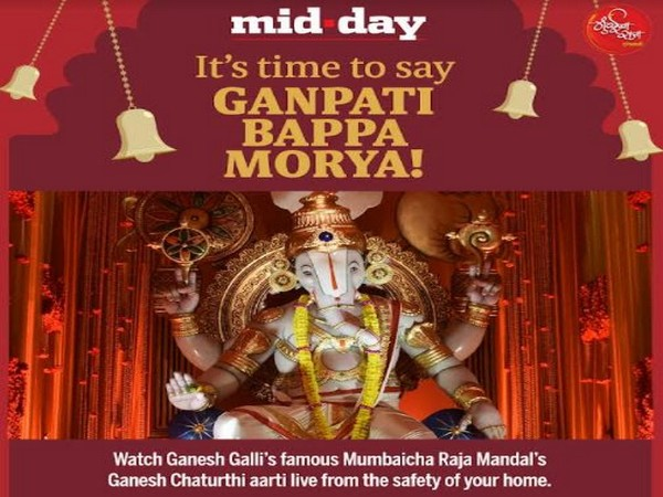 Mid-Day Ganpati Bappa Morya