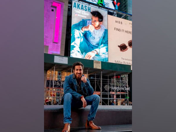 Akash Ahuja on Times Square Billboard in February 2020