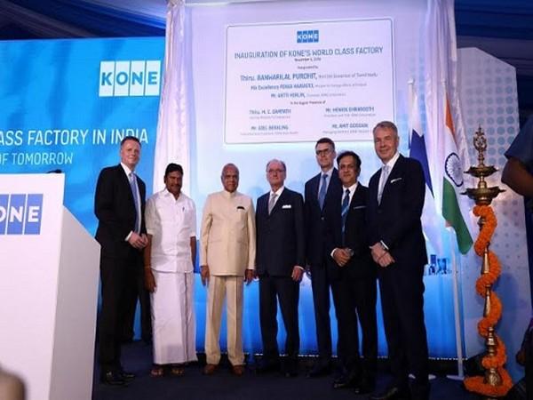 KONE Inaugurates its World-class Elevator Manufacturing Facility