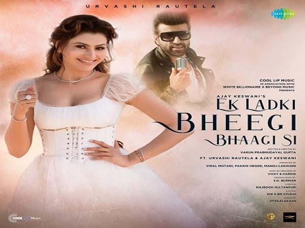 """Official Poster of """"Ek Ladki Bheegi Bhaagi Si"""""""