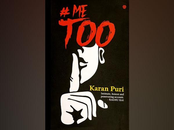 Karan New Book Cover