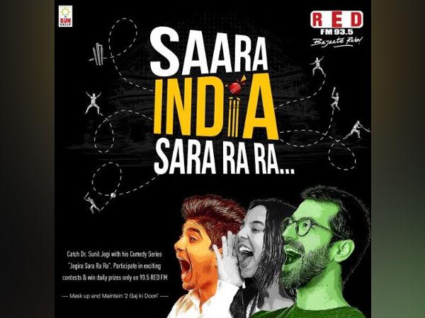 Saara India Sara Ra Ra