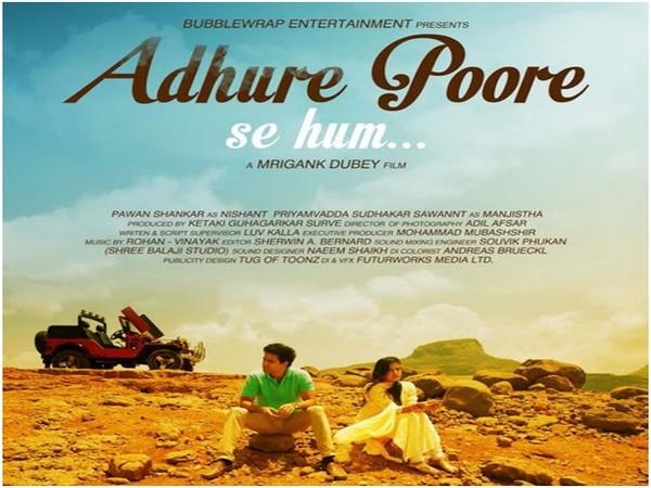 'Adhure Poore Se Hum' Poster