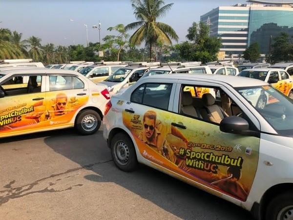 Spot Chulbul with UC Mumbai Event