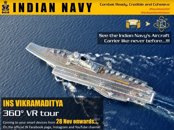 INS Vikramaditya - 360deg Virtual Reality Tour