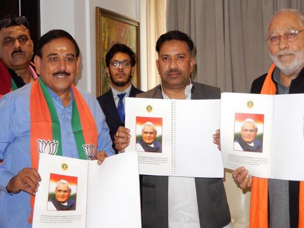 Former Government High Official Dr Rajaraman appointed as the Head of the State, for the voluntary organisation 'Pradhan Mantri Jan Kalyankari Yojana Prachar Prasar Abhiyan'