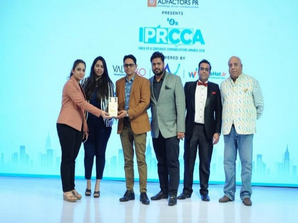 Team ICCPL receiving the award at the event