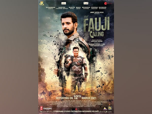 Poster of Fauji Calling