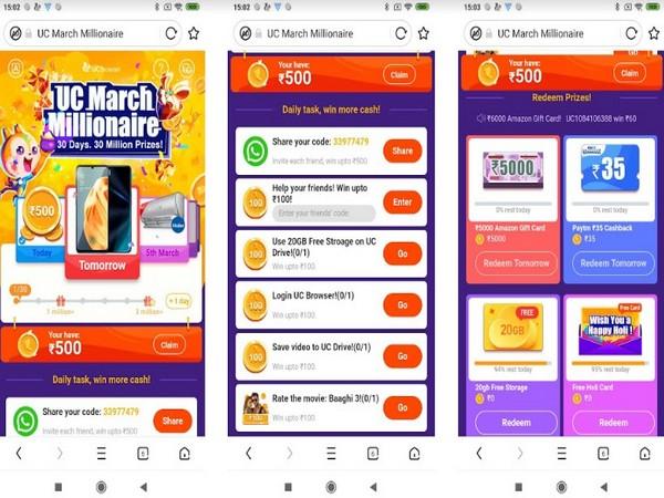 In-app Campaign