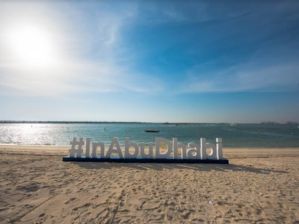 Yas Beach on Yas Island included in Safe Zone - UFC Fight Island