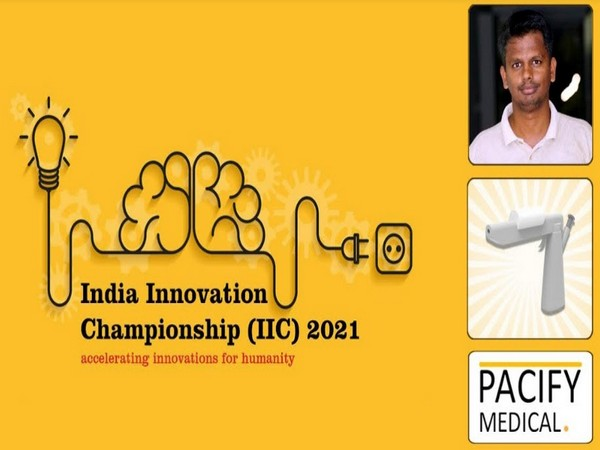 India Innovation Championship (IIC) 2021