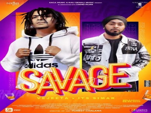 New song SAVAGE powered by Kwai app