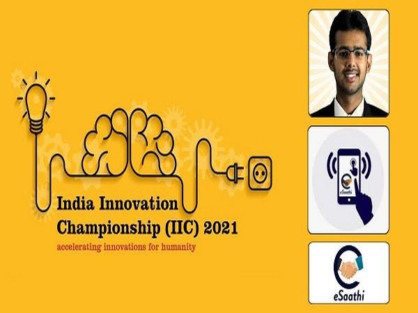 Chitkara University - India Innovation Challenge - 2021