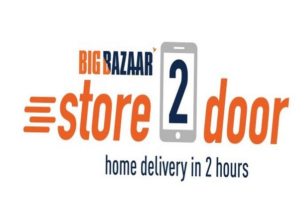 Big Bazaar store2door home delivery in 2 hrs