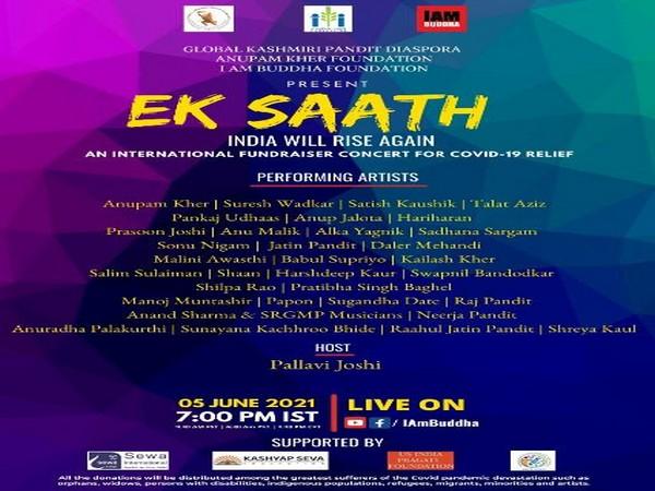 'Ek Saath-India Rises Again'- An Online Musical Concert