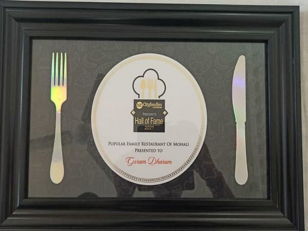 Garam Dharam wins title Popular Family Restaurant in Mohali