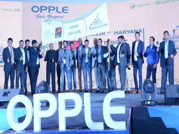 OPPLE team