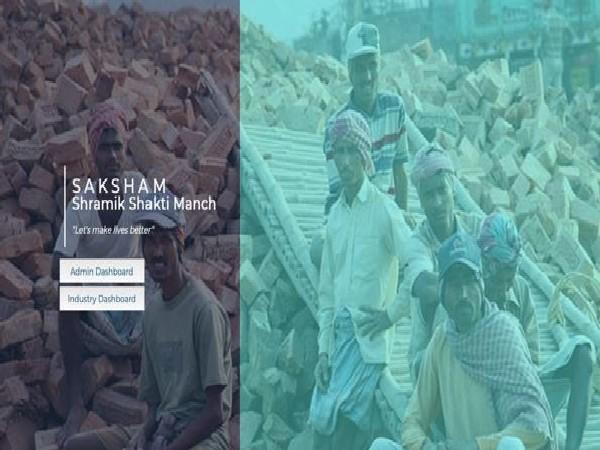 Employer Dashboard for Saksham