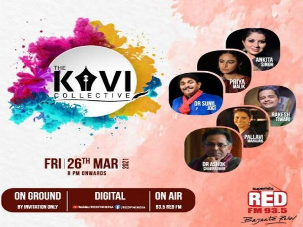 The Kavi Collective