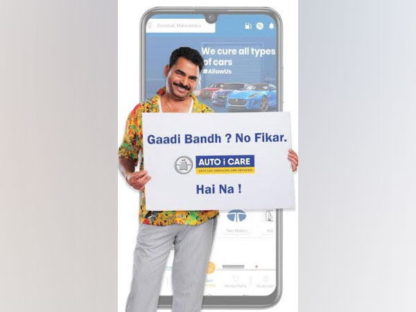 Gaadi Bandh No Fikar AUTO i CARE hai na campaign launched with Sayaji Shinde