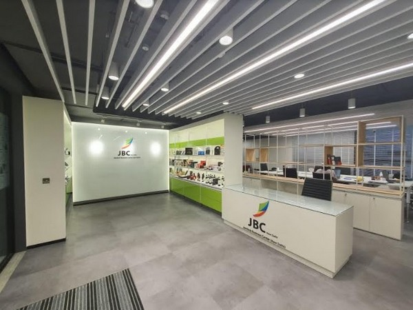Jeonbuk Business Centre (JBC)