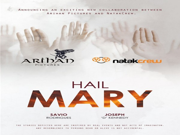 Arihan Pictures -  NatakCrew Team Up on 'Hail Mary'