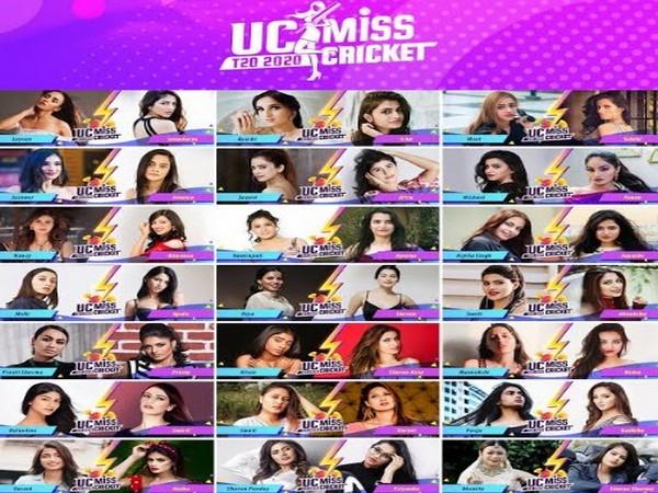 UC Miss Cricket
