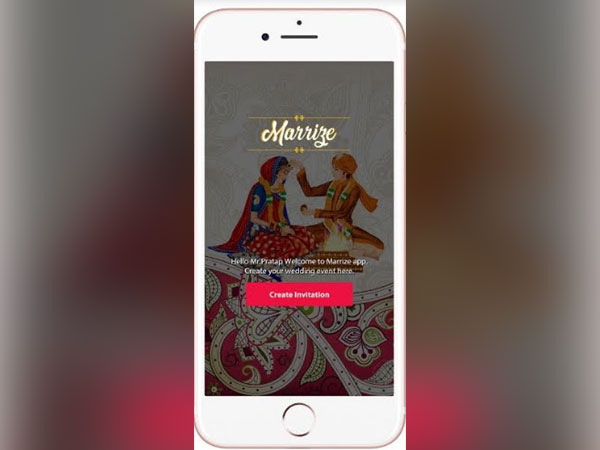 Marrize App -  Mobile Screens