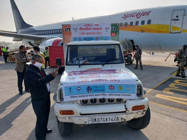 A visual from Dehradun Airport. (Photo/ANI)