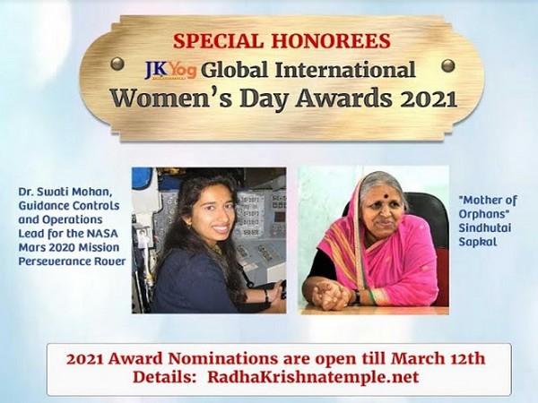 IWDA - Honorees
