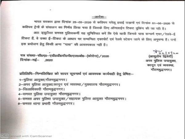 The copy of order issued by Additional DCP Ashutosh Dwivedi, Gautam Buddh Nagar
