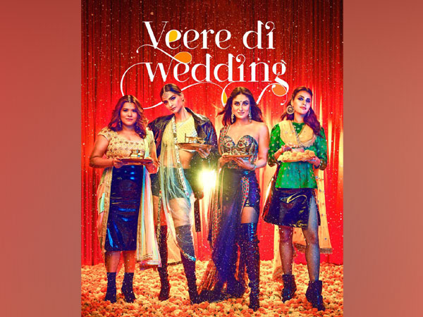 Poster of 'Veere Di Wedding', Image courtesy: Instagram