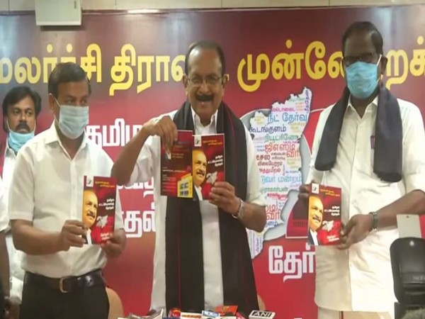 Visual of MDMK Chief and MP Vaiko releasing party's election manifesto.