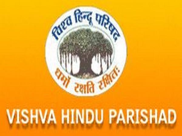 Vishva Hindu Parishad's logo.